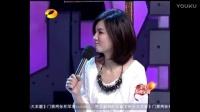 """Yes Or No游戏 Ella纠结性别 周渝民曝""""猛料"""""""