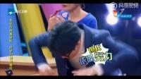 """《王牌对王牌》薛之谦和宋茜""""打扑克牌"""",太搞笑了"""