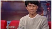 八卦:黄轩回应韩国绯闻女友:没好 试图开始发现不合适.mpg