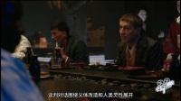 电影公嗨课173:《攻壳机动队》独家试片片段
