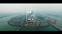 ironman70.3柳州宣传片三分钟版