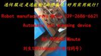 螺母热模锻冷镦机  自动压点打字压合机  选伺服还是选齿轮?由您喜欢,好用实用就行!百度首推机械手@机器人视频,螺母自动化生产线,中国锻压协会合作商,