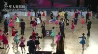 2017年第19届CBDF院校杯公开赛业余8岁女单新人B组L决赛伦巴