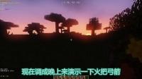 弓箭储存袋模组【新风】Minecraft《我的世界》-1.10.2-模组介绍