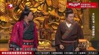 第10期:贾玲爆笑助阵惨遭撕衣 文松变梅长苏气哭胡歌 170326