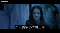 【谷阿莫】5分鐘看完2016沒有人的電影《灵魂纸扎店》