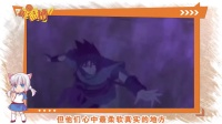 22 火影忍者动画完结特辑 最经典战斗排行TOP5!