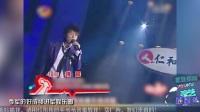 《快乐男声》十年蜕变记(一) 张杰爆发事业爱情双丰收 14