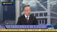 2017-04-03新闻今日谈 中美元首准备即将会晤