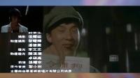 """关之琳何以成""""小三""""专业户,成龙爆料她30年前拍戏太矫情"""