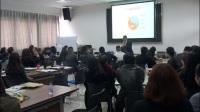 郭敬峰老师视频《HR职业EQ与团队管理》-17分钟
