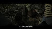《神秘家族》发林依晨特辑 泥浆中遭暴力性侵险崩溃