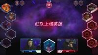 4.4日 SoA vs RPG 第一周 黄金风暴联赛春季赛