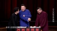 第11期:完整版 文松宋晓峰爆笑飙演技