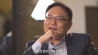 罗振宇&罗永浩《长谈》创业8大关系