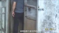 实拍男盗女娼组团:老婆卖淫老公偷嫖客
