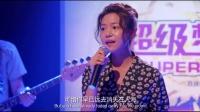 修音師加雞腿 陳妍希無瑕疵演唱《後來》