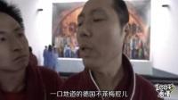 """100秒看懂宝沃BX5,北京郊区的""""德系""""靠谱吗?各种吐槽,喝水勿点"""