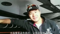 东风队水手说 | 杨济儒:沃尔沃环球帆船赛令人上瘾