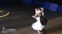 2017年中国体育舞蹈公开系列赛(武汉站)A组S决赛SOLO快步【VIP】曹园 王曦梦