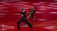 2017年WDSF大奖赛(中国武汉站)L决赛SOLO伦巴Marius-Andrei Balan&Khrystyna  Moshenska