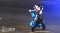 2017年中国体育舞蹈公开系列赛(武汉站)A组S决赛SOLO快步【VIP】邱禹铭 魏丽颖