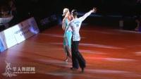 2017年WDSF大奖赛(中国武汉站)L决赛SOLO桑巴Gabriele Goffredo&AnnaMatus