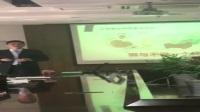 梁源峰-绩效管理培训视频-2
