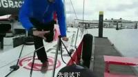 东风队零距离 | 你知道东风号正确的登船方式吗?