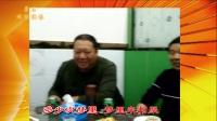 阴阳赵联中同学聚会