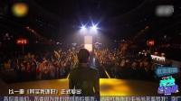 《快乐男声》十年蜕变记(二) 俞灏明浴火传递正能量 15