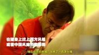 惊叹!一个老外在中国养猪 能把猪的身价提高百万