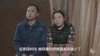农村夫妇用失传技艺做这种床 在上海月收入好几万 完爆白领 313