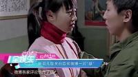 卓伟爆料白百何未离婚 20170413