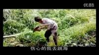 許華升笑死了 廣西仔之懷集妹 許華升影視工作室系列2017