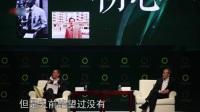王石 柳传志谈论中国30年从衰落走向辉煌的历程