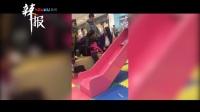 杭州一男童商场被踩,母亲失控咆哮