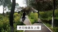 MOKEY菌の單車騎行日常