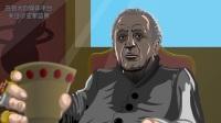 【雙語】權力的游戲NBA版第一季第一集:詹皇與刺鬼們