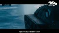 《速度與激情8》曝超級坦克冰原漂移大戰 看世界上最快最輕最堅固的大家夥長啥樣