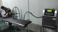 胶袋日期喷码机by进口喷码机KGK JPT-D-蓝新标识