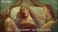 【探险巴基斯坦:泰姬陵】泰姬陵从何而来?为何宫中的镜子支离破碎?
