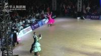 2017年中国体育舞蹈公开系列赛(武汉站)A组S复活赛快步1