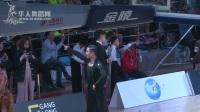 2017年CBDF中国杯巡回赛(长春站)甲A组L半决赛牛仔【VIP】田博宇 张荠予
