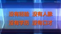 实拍刘强东早期创业视频,配上汪峰《北京 北京》超有感觉