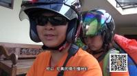 骑行印尼车轮被扎爆胎 118