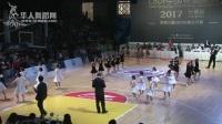 2017年CBDF中国杯巡回赛(长春站)业余8岁女单铜牌6人组L决赛恰恰伦巴(场序76)
