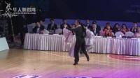 2017年CBDF中国杯巡回赛(长春站)职业组S冠军表演快步平庆龙 颜宇宏
