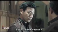 《萌眼恶作剧》33期:苦难工人王文革呛戏达康书记