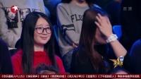 胡歌郑元畅疯抢林依晨 20170419